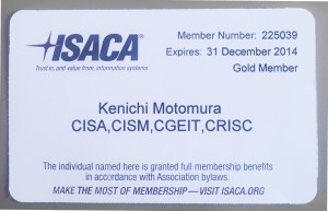 ISACA会員証