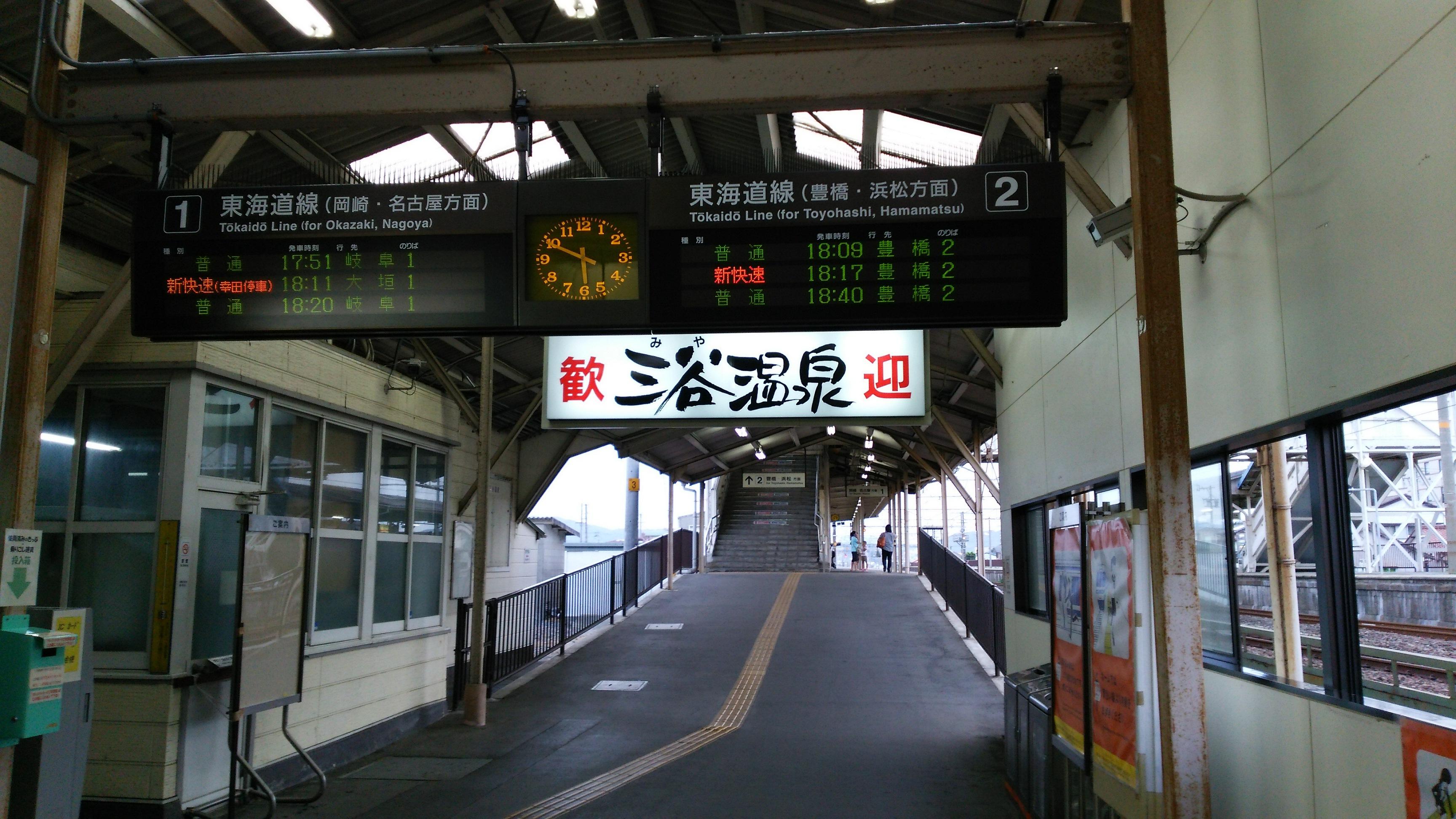 ITC武蔵野学習会1-16