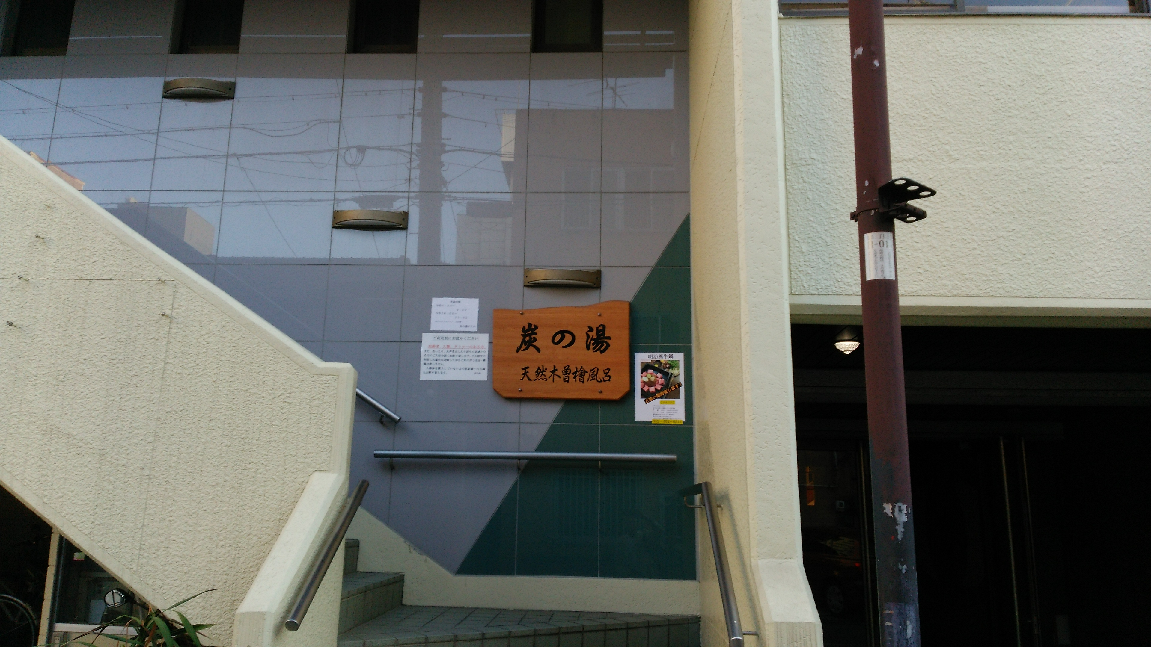 ITC武蔵野学習会1-2