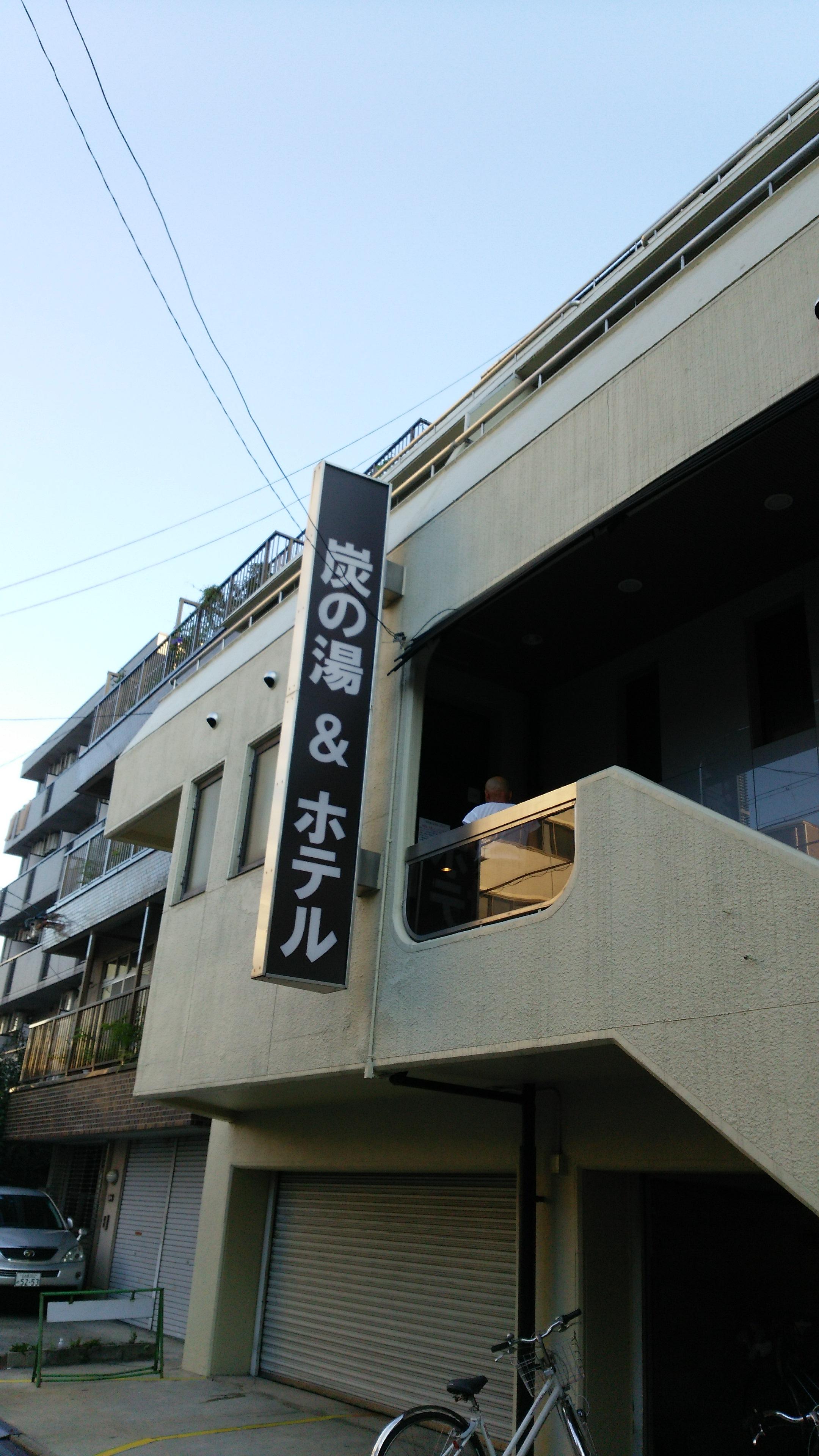 ITC武蔵野学習会3-4