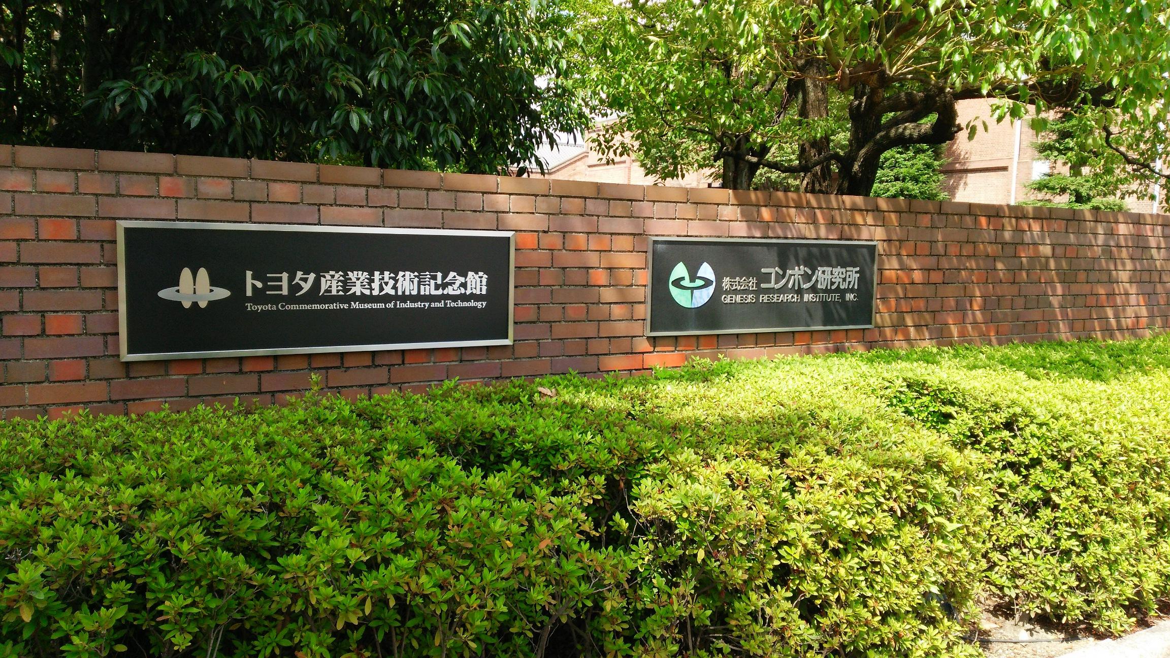 ITC武蔵野学習会1-8