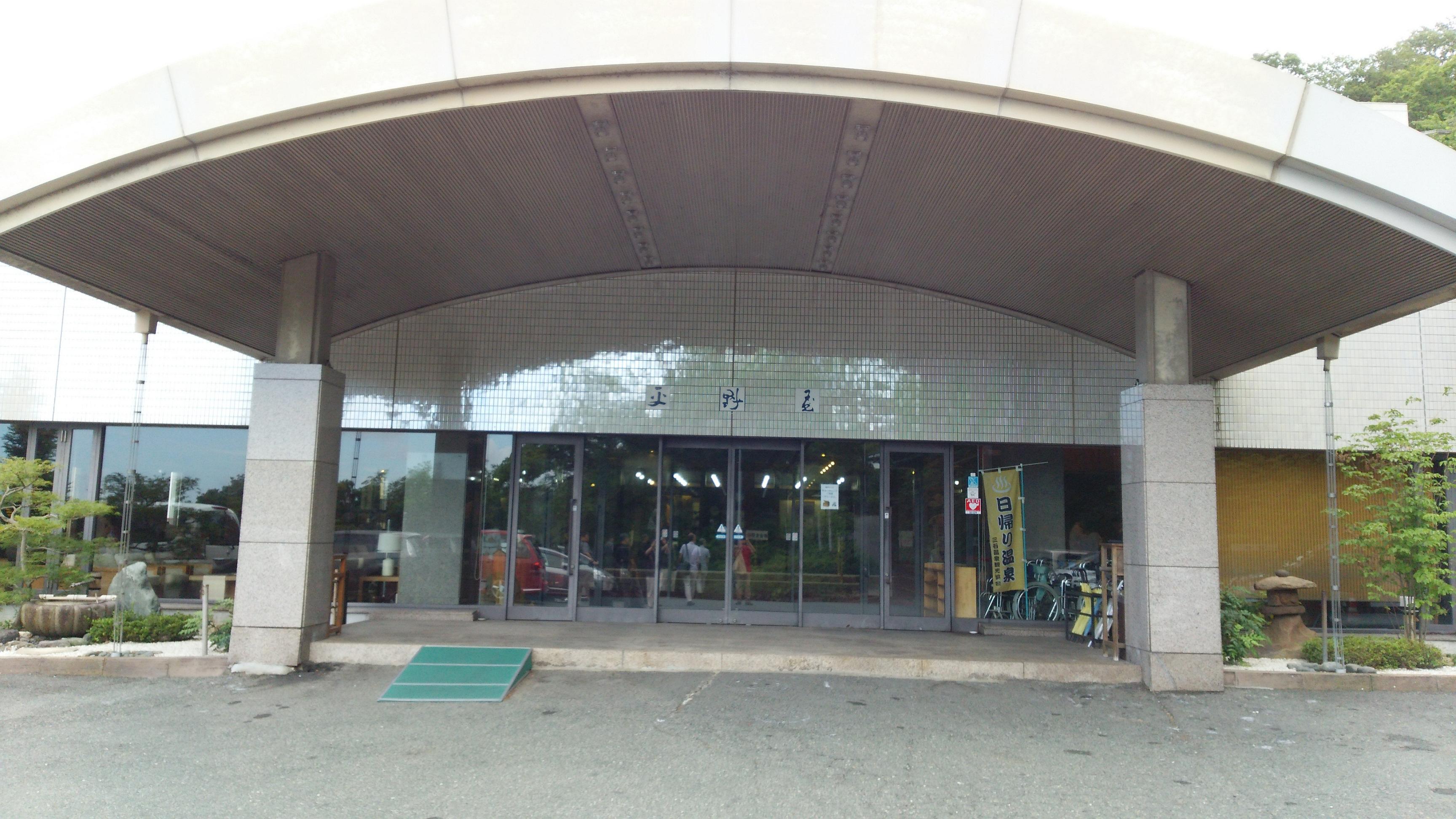 ITC武蔵野学習会2-1