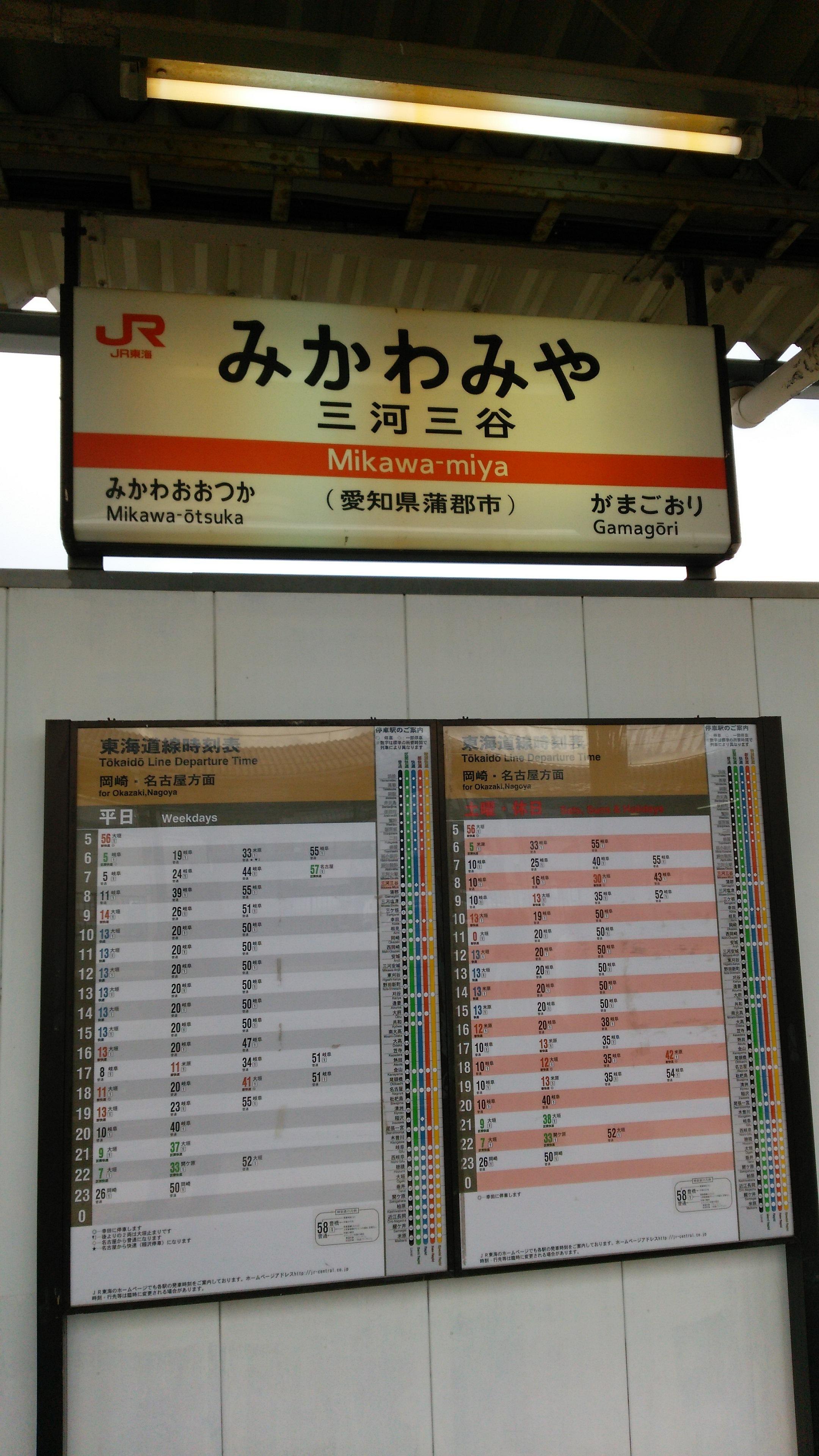 ITC武蔵野学習会2-2