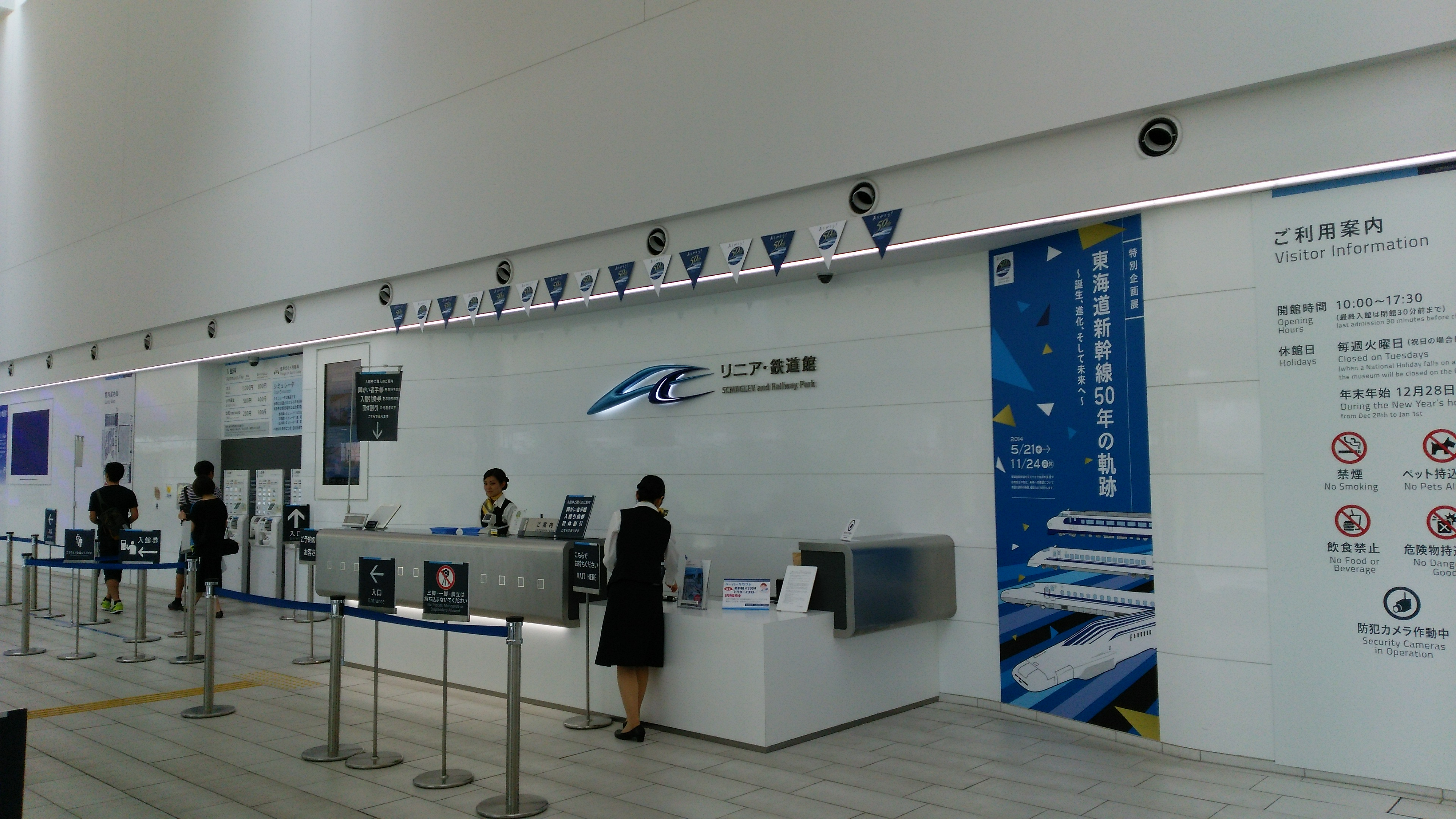 ITC武蔵野学習会2-8